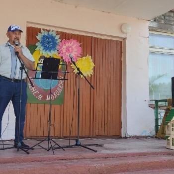 26 июня в с. Новый Краснояр провели праздник день молодежи